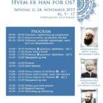 5 Grunde til altid at lære om Profeten Muhammad ﷺ | Islam
