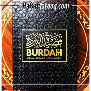 "💗Probably the most famous poem of the world. The Burdah of Imam al-Busiri rahimullah.   You might not recognize the name but you will probably recognize this: ""Mawlaya salli wa sallim ..."" - Yes, it's the famous nasheed. ✨  @essential_islam have made this beautiful limited edition. I was lucky enough to get myself one al-ḥamdu li-Llāh😌  I am in love with everything about it. The design, quality, the love and hard work which have been put into this beautiful publication Ma sha'a Llāh 😍  🤲🏼May bless everyone who has made it happen. For sure this is a treasure for me to keep 😍  /Hafsah Fatimah bint Farooq  #notsponsored #qasidahburdah #qasidahburdahshareef #islamicbook #books #islamicbooks #lifebook #Prophet ﷺ  #muslim #character #sunnah #Profeten ‎ﷺ #Muhammad ﷺ  #apearance #HafsahFarooq #ProphetMuhammad ‎ﷺ  #bestofcreation #prophetofchange #sunni #sunnah #ahlalsunnah #islam #hadith #ahadith  #muslimapreneur #muslimpreneur #muslimah #islamichistory #mbdailyposts"